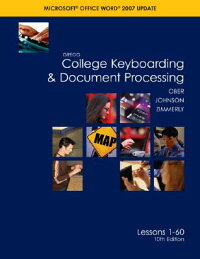 Gregg_College_Keyboarding_&_Do