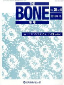 THE BONE(vol.30 no.4(201)