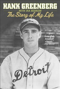 Hank_Greenberg:_The_Story_of_M