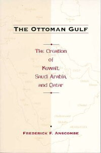 The_Ottoman_Gulf:_The_Creation