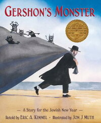 Gershon's_Monster:_A_Story_for