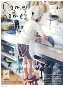 Come home!(vol.42)