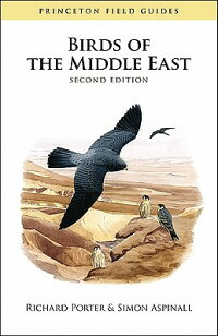 Birds_of_the_Middle_East