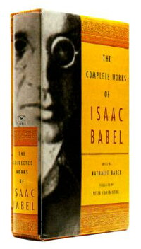 The_Complete_Works_of_Isaac_Ba