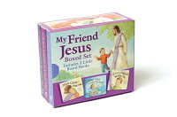My_Friend_Jesus_Boxed_Set