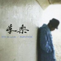 Still_In_Love|SURVIVOR