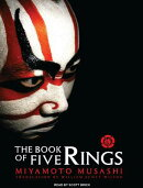 BOOK OF FIVE RINGS,THE(CD)