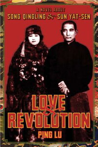 Love_and_Revolution:_A_Novel_a