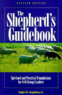 Shepherds_GuidebookーRev: