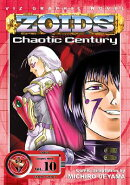 Zoids Chaotic Century, Vol. 10