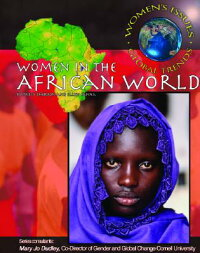 Women_in_the_African_World