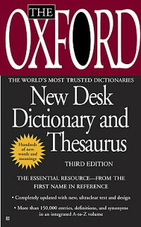 Oxford_American_Desk_Dictionar