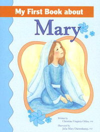 My_First_Book_about_Mary