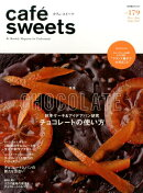 cafe-sweets (カフェースイーツ) vol.179