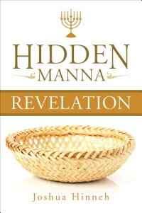 HiddenManna:Revelation