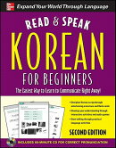 Read and Speak Korean for Beginners with Audio CD, 2nd Edition [With CD]