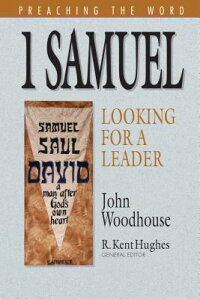 1_Samuel:_Looking_for_a_Leader