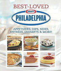 Best-Loved_Kraft_Philadelphia