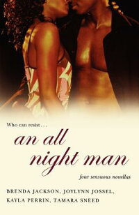 All_Night_Man