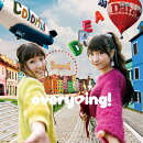 Colorful Shining Dream First Date? (初回限定盤 CD+DVD)