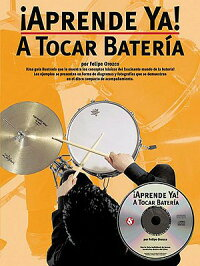 A_Tocar_Bateria_With_CD