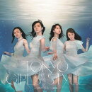 water lily 〜睡蓮〜 (CD+DVD)