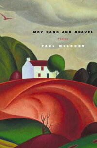 Moy_Sand_and_Gravel