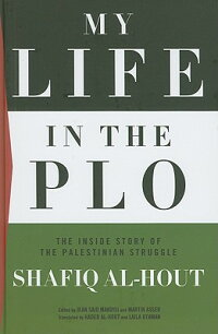 My_Life_in_the_PLO:_The_Inside