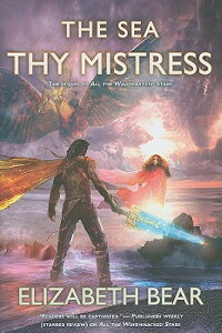 The_Sea_Thy_Mistress