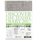 DISCOVER DAY TO DAY DIARY 2017 A5 1月始まり ベージュ ファブリック