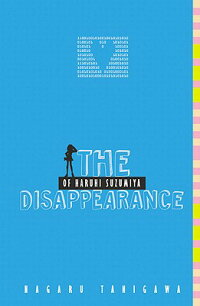 The_Disappearance_of_Haruhi_Su
