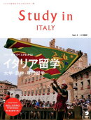 Study in ITALY(vol.1)