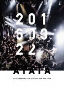 ATATA Live Documentary DVD「20160922」