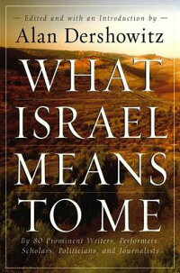 What_Israel_Means_to_Me