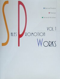 Salespromotionworks(vol.1)