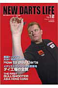 Newdartslife(vol.12)