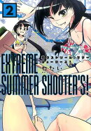 EXTREME SUMMER SHOOTER'S!(2)