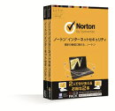 Norton Internet Security 2コニコパック