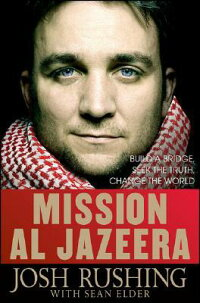 Mission_Al_Jazeera:_Build_a_Br