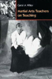 Martial_Arts_Teachers_on_Teach