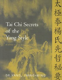 Tai_Chi_Secrets_of_the_Yang_St