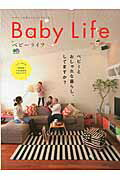 Baby Life(2016 Spring)