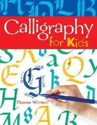 Calligraphy_for_Kids
