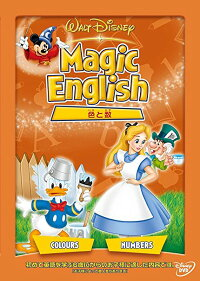 Magic_English/色と数