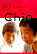 Chio(Number.113)