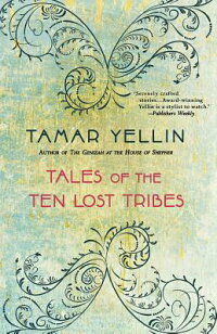 Tales_of_the_Ten_Lost_Tribes