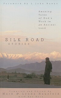 Silk_Road_Stories:_Amazing_Tal
