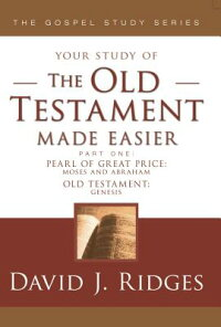 The_Old_Testament_Made_Easier