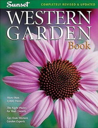 Sunset_Western_Garden_Book