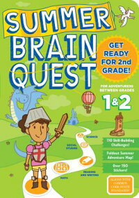 SummerBrainQuest:BetweenGrades1&2[WorkmanPublishing]